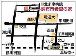調布市希望の家地図