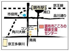 こころの健康支援センター地図