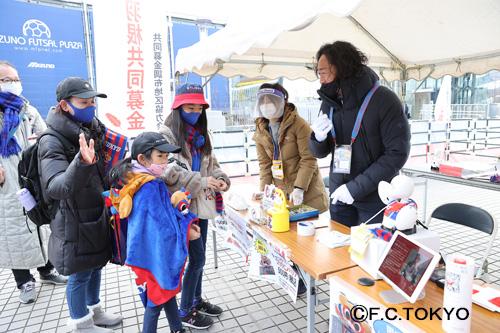 FC東京と赤い羽根共同募金 コラボ企画 チャリティコラボピンバッジの販売と募金活動